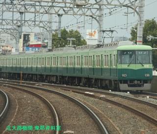 京阪電車で大阪に行った時に撮った写真 11