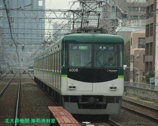 京阪電車で大阪に行った時に撮った写真 14