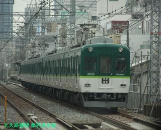 京阪電車で大阪に行った時に撮った写真 15