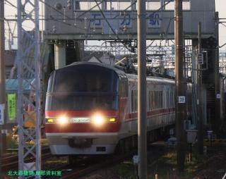 名鉄をJR東海道本線の新快速から 1
