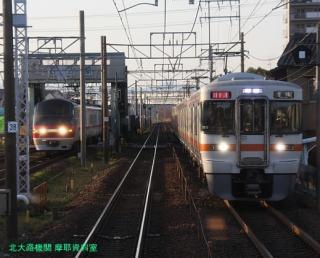名鉄をJR東海道本線の新快速から 2