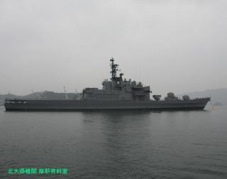 舞鶴基地の元護衛艦はるな 前島埠頭から 3