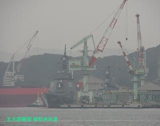 舞鶴基地の元護衛艦はるな 前島埠頭から 5