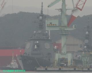舞鶴基地の元護衛艦はるな 前島埠頭から 6