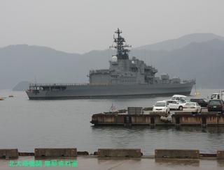 舞鶴基地の元護衛艦はるな 前島埠頭から 10