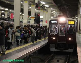 阪急さくら2009 2
