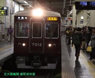 阪急さくら2009 4