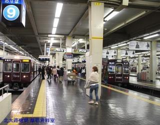 阪急さくら2009 5