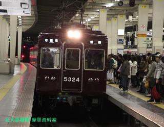 阪急さくら2009 9