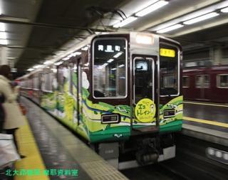 阪急さくら2009 11