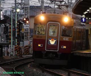 京阪3000系、新しい方、古い方 1