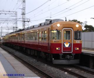 京阪3000系、新しい方、古い方 3