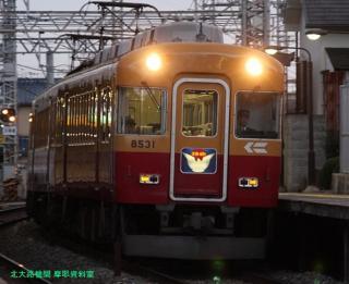 京阪3000系、新しい方、古い方 2