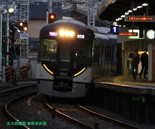 京阪3000系、新しい方、古い方 5