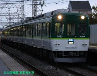 京阪3000系、新しい方、古い方 6