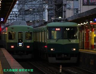 京阪3000系、新しい方、古い方 8