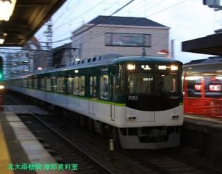 京阪3000系、新しい方、古い方 9