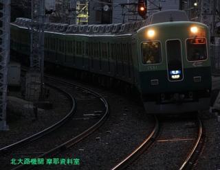 京阪3000系、新しい方、古い方 7