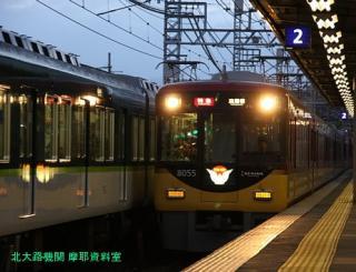 京阪3000系、新しい方、古い方 10