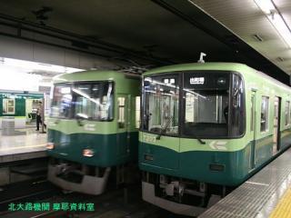 京阪6000系と7200系の違い 1