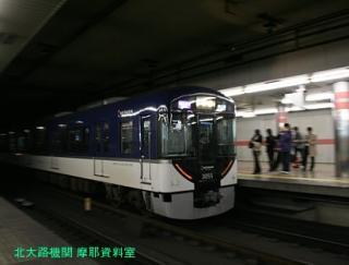 京阪6000系と7200系の違い 2