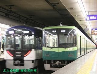 京阪6000系と7200系の違い 4