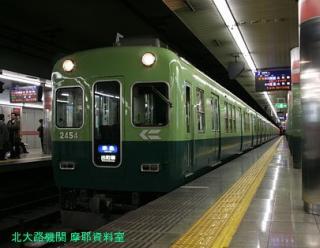 京阪6000系と7200系の違い 6