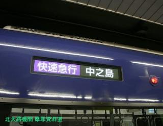 京阪6000系と7200系の違い 10
