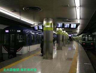 京阪6000系と7200系の違い 9