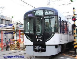京阪電車 赤い鳥居が目印です 1