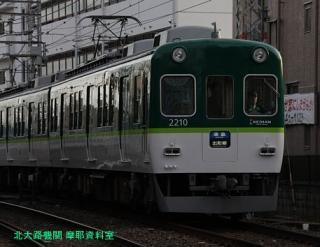 京阪電車 赤い鳥居が目印です 4