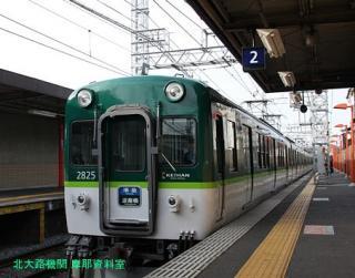 京阪電車 赤い鳥居が目印です 7