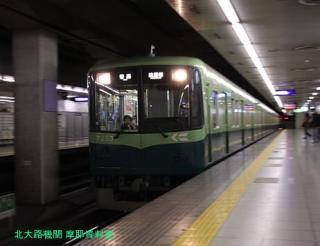 京阪電車 赤い鳥居が目印です 10