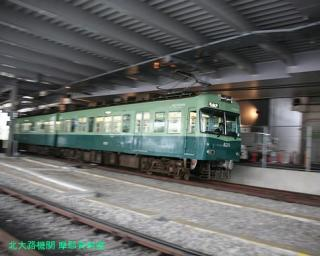 京阪大津線個性派62両 2