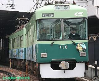 京阪大津線個性派62両 1