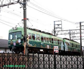 京阪大津線個性派62両 3