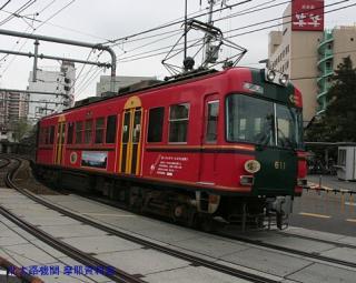 京阪大津線個性派62両 5