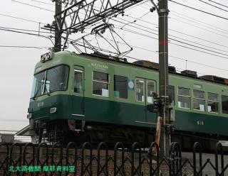 京阪大津線個性派62両 4