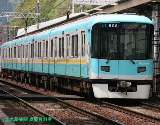 京阪大津線個性派62両 8