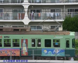 京阪大津線個性派62両 7