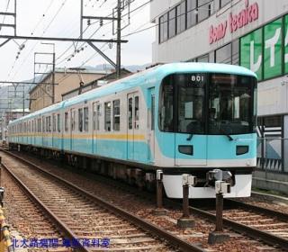 京阪大津線個性派62両 9