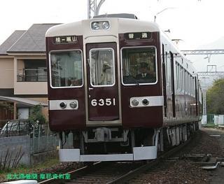 阪急6300系短縮編成運用開始 1