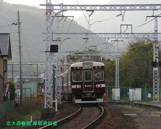 阪急6300系短縮編成運用開始 2