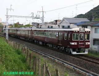 阪急6300系短縮編成運用開始 5