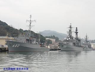 舞鶴遊覧船で港めぐり 6