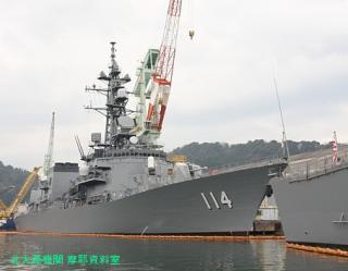 舞鶴遊覧船で港めぐり 111