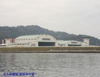 舞鶴遊覧船で港めぐり 18