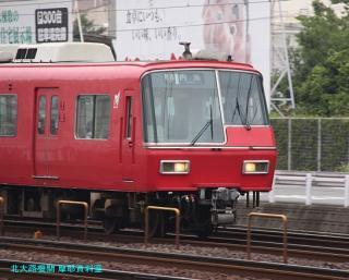 名鉄 日本車両 撮影スポットから 3