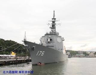 舞鶴 ちびやん 停泊艦艇 1