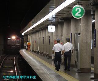 阪急に祇園祭ヘッドマークが取り付けられた 9